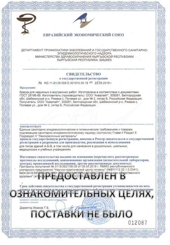 СГР ВДК ГОСТ 28196-89