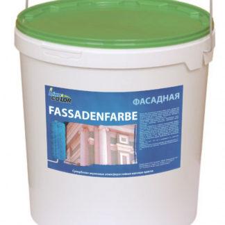 краска фасадная fassedenfarbe