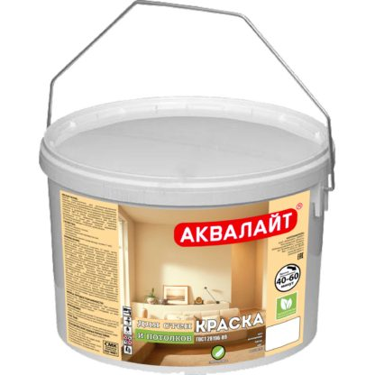 """Краска для стен и потолков """"АКВАЛАЙТ"""""""