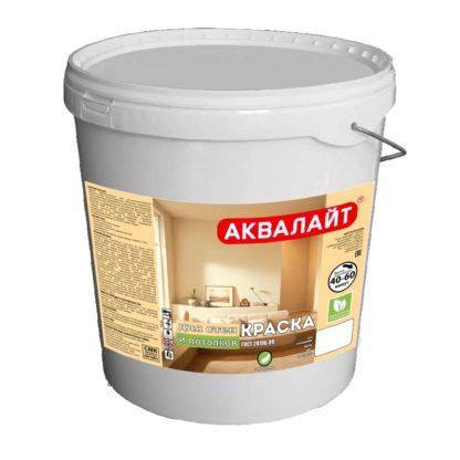 Краска для стен и потолков АКВАЛАЙТ
