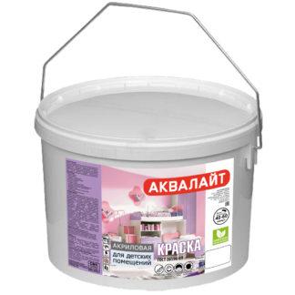 Краска для детских комнат АКВАЛАЙТ