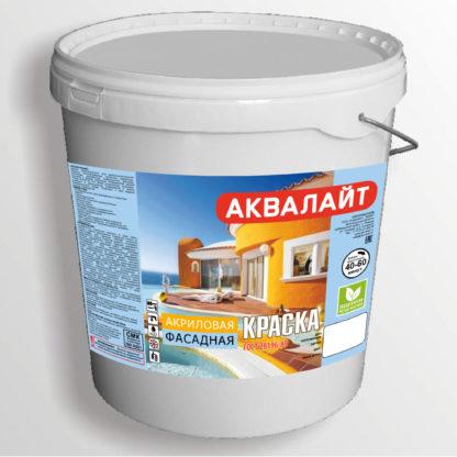 Краска фасадная акриловая АКВАЛАЙТ