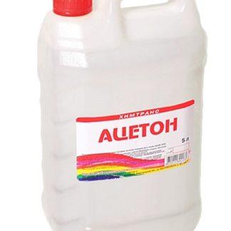 Растворитель ацетон