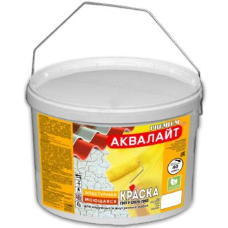 "Краска эластичная ""АКВАЛАЙТ"" ГОСТ Р 52020-2003"