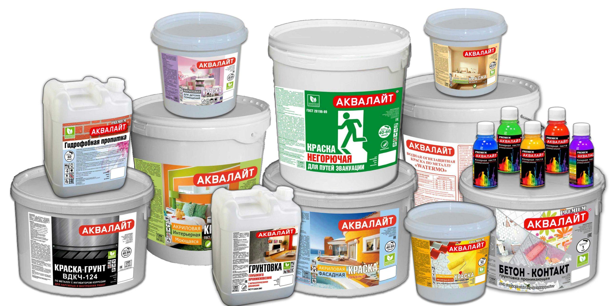 Группа товаров фкупить краски Аквалайт