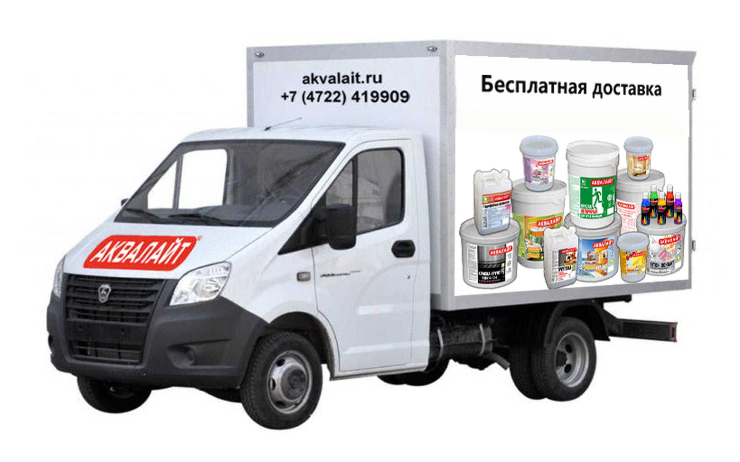 Производство краски АКВАЛАЙТ
