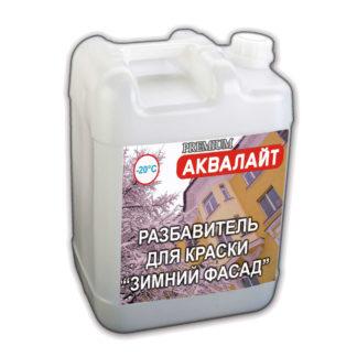 Разбавитель АКВАЛАЙТ